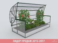 Парник «Новатор-Макси»