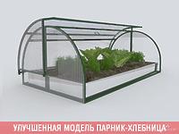 Парник «Новатор-Мини»