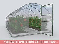 Теплица «Лето-эконом»
